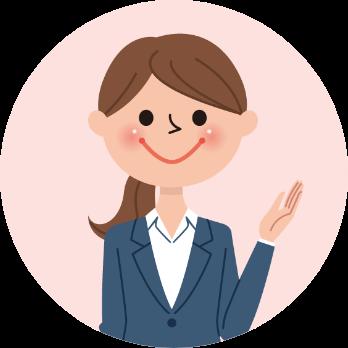 ファイナンシャルプランナー 安心、安全で、プライバシー保護も徹底している業者しか登録することが出来ません。